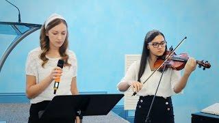 Damaris &amp Rebeca – Tu esti Creatorul