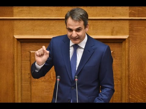 Κυρ. Μητσοτάκης: Το «Τσοβόλα δώστα όλα» το πλήρωσε ακριβά η χώρα