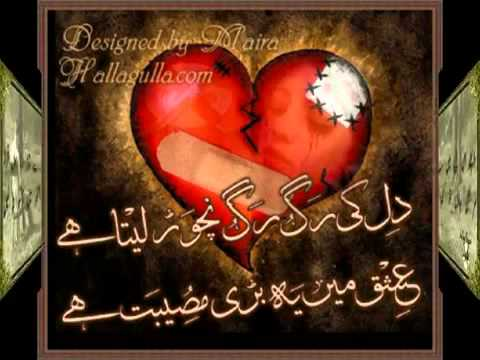 Broken Heart Sad Urdu Poetry `· ¸ Yehi Wada Liya Tha Na ¸ ·´Urdu Poetry With Sad Music   YouTube