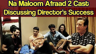 Na Maloom Afraad 2 Cast Discussing On Director Success - Na Maloom Afraad 2Dramas Central is where you can watch all your favorite Pakistani Dramas from multiple channels, at one place! Do subscribe to our channel for your daily dose of entertainment.https://www.youtube.com/c/dramascentral