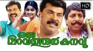 Video Oru Maravathur Kanavu Malayalam Full Movie High Quality MP3, 3GP, MP4, WEBM, AVI, FLV April 2018