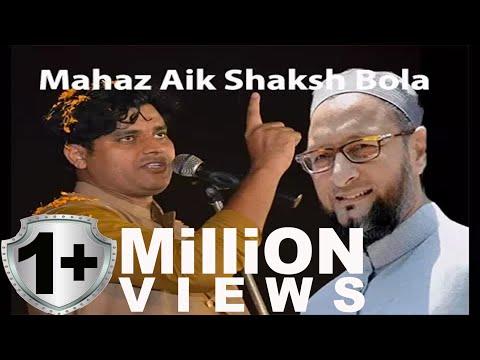 Video Imran Pratapgarhi Talks On Asad Owaisi || Wadala Mushaira 31st Dec. 2017 download in MP3, 3GP, MP4, WEBM, AVI, FLV January 2017