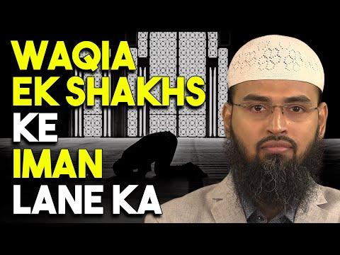 WAQIA - Sureh Yasin Me Ek Shaksh Ka Jisn Jab Iman Laya To Kaisi Azmaish Hue Aur Ajar Mila