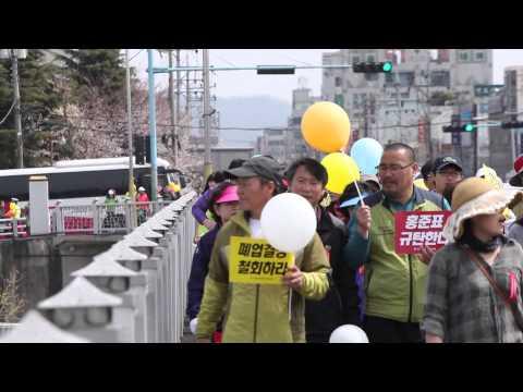 [영상] 진주의료원 폐업 결정 철회 희망걷기대회