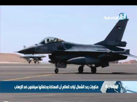 #فيديو :: مناورات #رعد_الشمال تؤكد للعالم أن المملكة وحلفائها سيقفون ضد الإرهاب