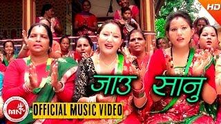 Jau Sanu Maita - Prem Dailekhi/Gaman Bibas & Sapana Shahi