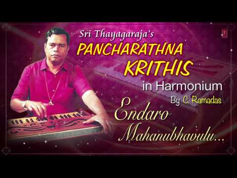 Video Endaro Mahanubhavulu Full Video Song (HD) | Harmonium Instrumental | C. Ramdas download in MP3, 3GP, MP4, WEBM, AVI, FLV January 2017