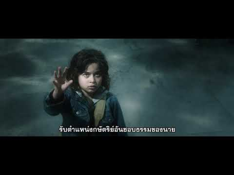 Aquaman - Heart Number 1 Review (ซับไทย)
