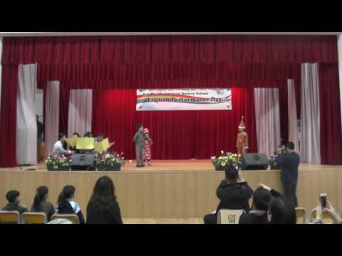 English Performance 英文話劇表演 1B