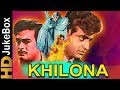 Khilona  (1970) | Full Video Songs Jukebox | Sanjeev Kumar, Mumtaz, Jeetendra, Shatrughan Sinha