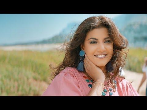 """ياسمين علي تغني """"يا بتاع الورد"""" في أحضان الطبيعة"""