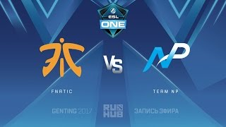 [Часть 1] Fnatic vs Team NP - ESL One Genting, Группа A [Maelstorm, LightOfHeaveN]