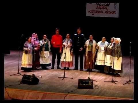 16-17 ноября 2012 г. III Московский фестиваль авторов и исполнителей казачьей песни «Лейся, казачья песня!»