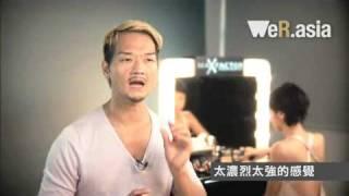 RICK CHIN教化妝 - CHAPTER 002 : 「秋冬妝大熱 !」