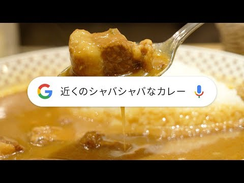 【動画あり】最近で一番むかつくCM、Googleに決定