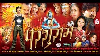 Parshuram - Full Movie - Santosh Sarthi - Parvin - Superhit Chhattisgarhi Movie full download video download mp3 download music download
