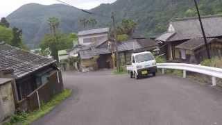 Ibusuki Japan  city photo : Ibusuki Japan geothermal
