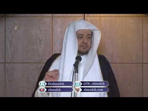 خطبة الجمعة: لا تفوتوا جود رمضان