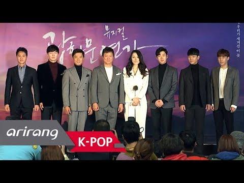 2017.11.21 – L'interview du Gwanghwamun Sonata Musical avec SungGyu proposée par Arirang K-Pop [VIDÉO]