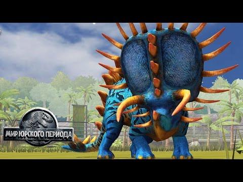 Смертельные бои динозавров в турнире Залмоксеса 4 Jurassic World The Game (видео)