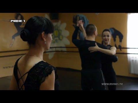 Танцювальний БУМ. Аліса. 1 серія [ВІДЕО]