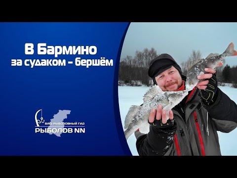 рыбалка на хмелевке март 2016