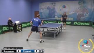 Вороненков В. vs Лукацкий А.