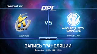 KG.Luminous vs iG Vitality, DPL Season 8 Top League, bo2, game 2 [GodHunt & Lost]