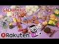 Gaul Haul #2 from Kidsroom @ Rakuten - JDREAM and Chicken!