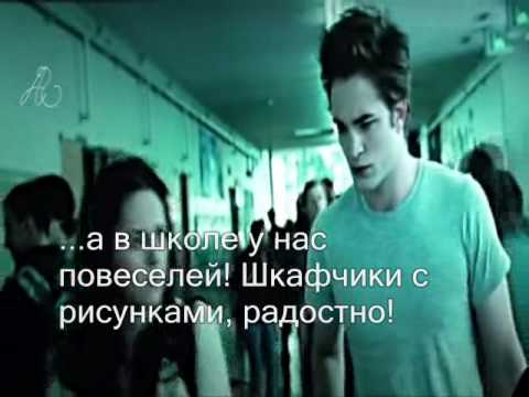Смотреть видео онлайн с Дневники вампира / The Vampire Diaries
