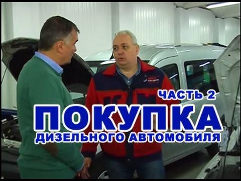 Отзывы о опель комбо 1.3 дизель 2008 фотка