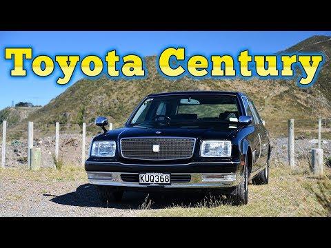2006 toyota century v12 regular car reviews. Black Bedroom Furniture Sets. Home Design Ideas
