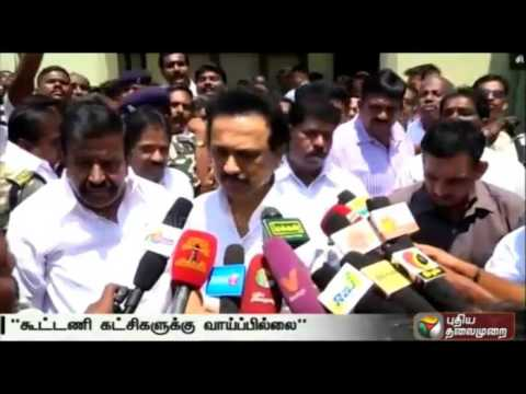 DMK-Treasure-Stalin-Say-No-place-for-allies-in-cabinet-if-DMK-comes-to-power