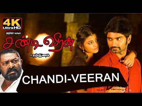 Satya Sai Baba Movie Full Download 3gp