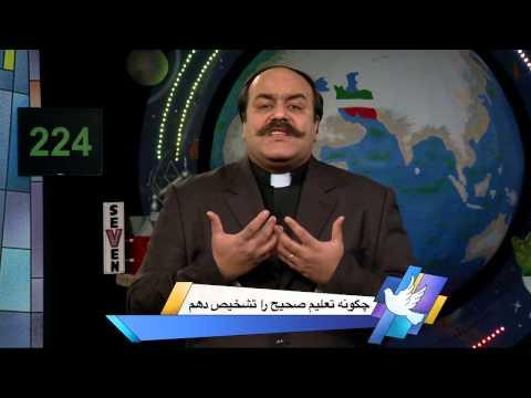 کلیسای هفت ۰۱٫۱۶٫۲۰۱۵