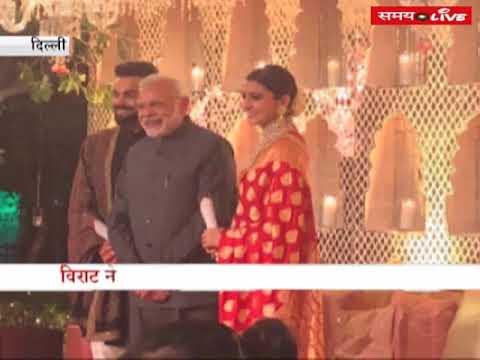 Virat Kohli and Anushka Sharma wedding reception: PM Modi blesses newly married couple