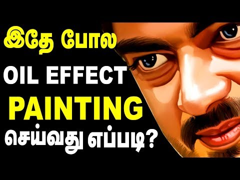 Oil Painting செய்வது எப்படி? | How To Make Oil Painting In Photoshop Tutorial In Tamil | Maran Tech