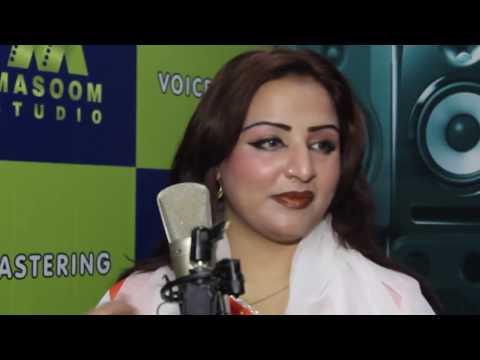 Nelo New Pashto Song 2017 Zarge Zama Da Kali Mazigar