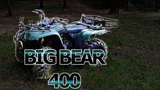 6. Yamaha BIG BEAR 400 Review.