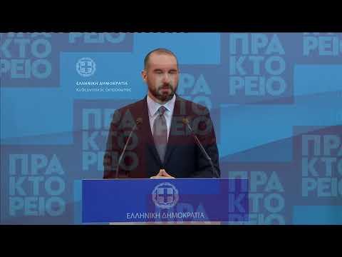 Απόσπασμα από τις δηλώσεις του κυβερνητικού εκπροσώπου Δ. Τζανακόπουλου