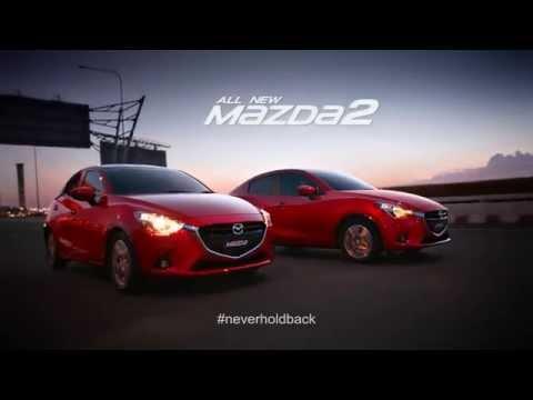 คลิปภาพยนต์โฆษณา All New Mazda2 Skyactiv มาสด้า2 โฉมใหม่ HD TVC Thailand