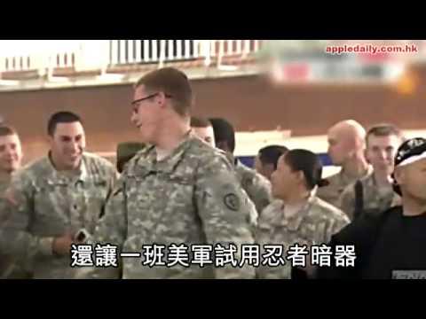 日本女忍者參加美日聯合軍演,現場美國大兵還試射手裡劍 !