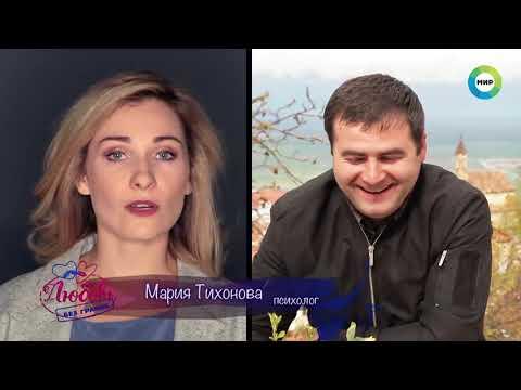 Любовь без границ: брянская невеста в Грузии - DomaVideo.Ru