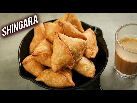 Bengali Samosa | Bengali Singara | Spicy Stuffed Bengali Pastry Recipe By Varun