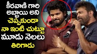 Video Director Sukumar about keeravani Son Simha | Sukumar Speech @ Rangasthalam Vijayotsavam MP3, 3GP, MP4, WEBM, AVI, FLV Desember 2018
