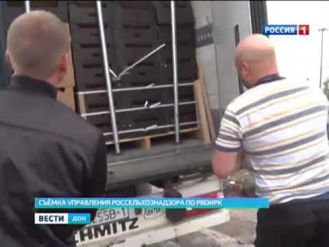 Около 200 тонн яблок уничтожили в Матвеево-Курганском районе