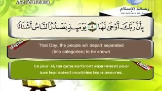 Quran translated (english francais)sorat 99 القرأن الكريم كاملا مترجم بثلاثة لغات سورة الزلزلة
