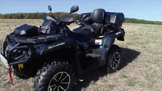 1. Can am Max limited 1000R(2018)