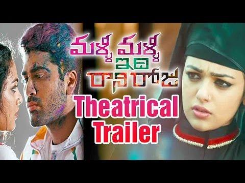 Malli Malli Idi Rani Roju Official Trailer