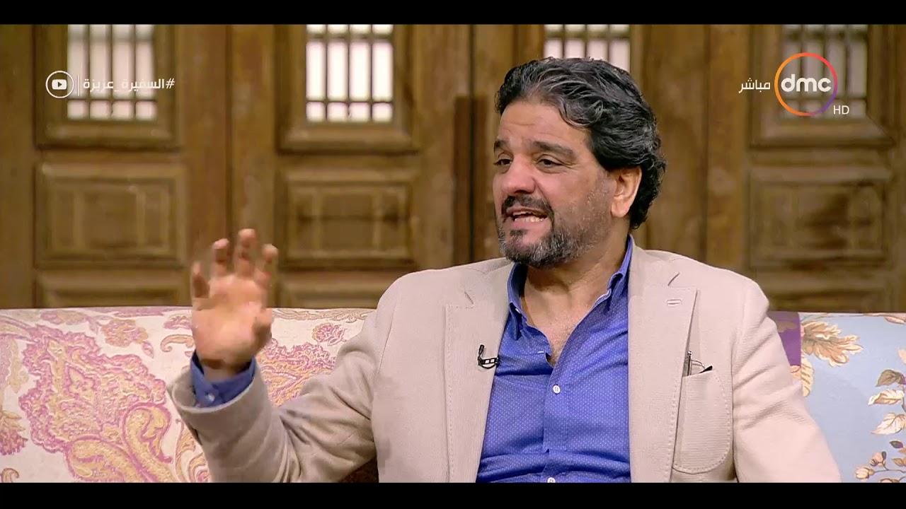"""السفيرة عزيزة - د/ مدحت عبدالهادي : نسبة كبيرة من المشاكل الزوجية تتمثل في """" المشاكل الهايفة """""""